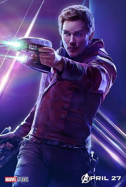 Avengers: Infinity War Star Lord