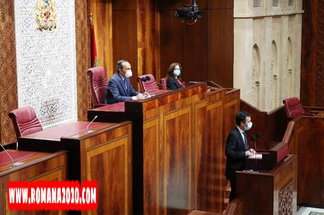 أخبار المغرب: البرلمان يشيد بنجاعة تدبير جلسات زمن فيروس كورونا corona virus