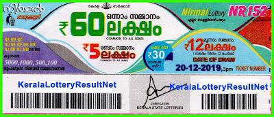 kerala lottery result 20-12-2019 Nirmal NR 152 (keralalotteryresult.net)