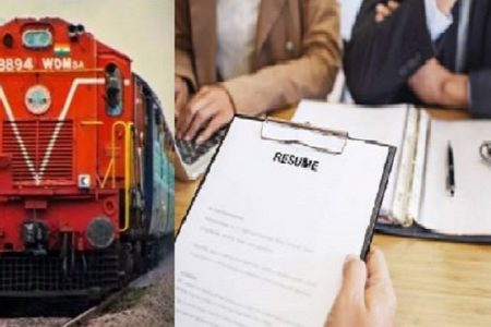 10th pass students also can get Railway job without examination; Check details