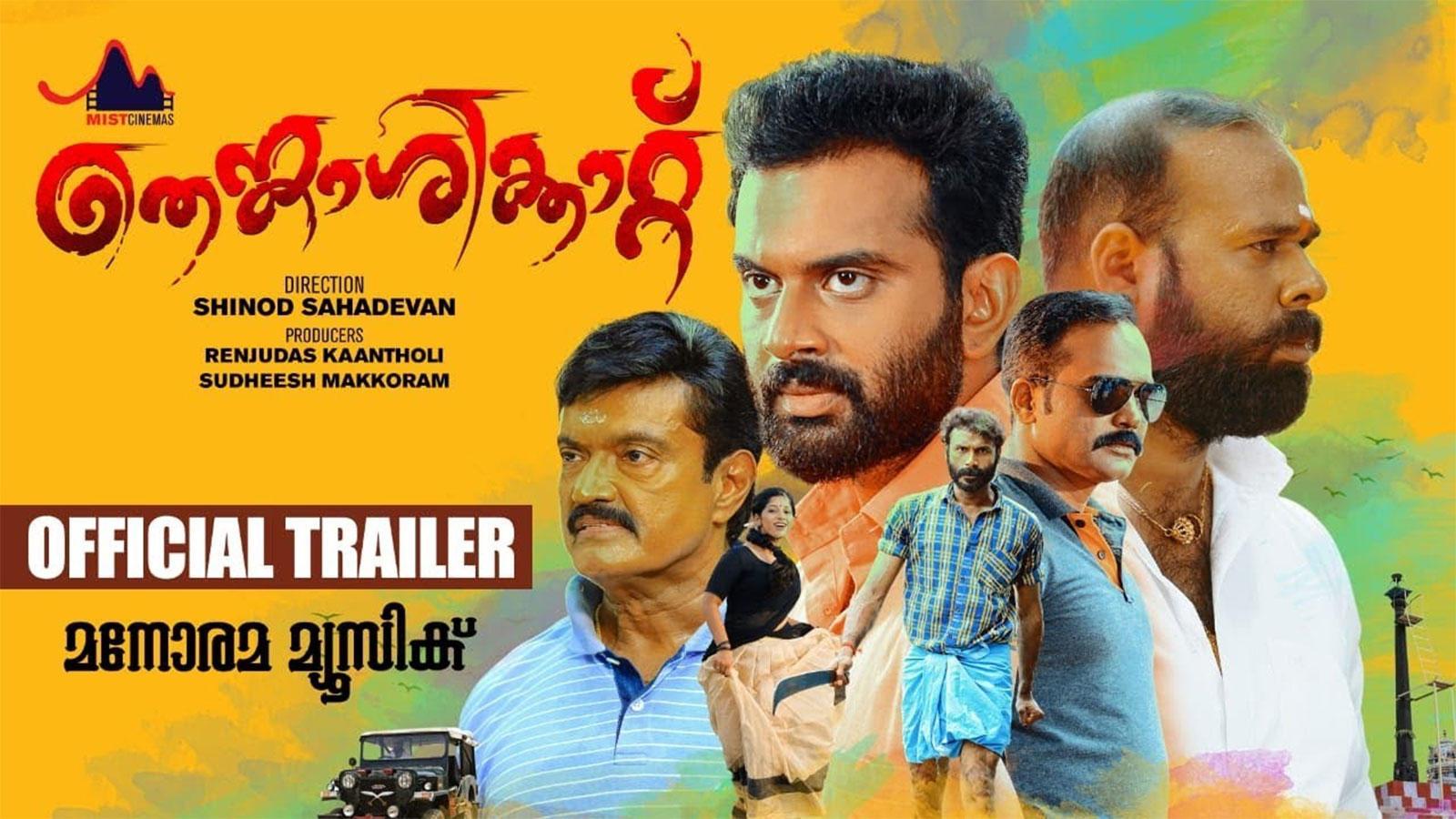 Thenkasi Kattu | 2019 | Full Action Hindi Dubbed Movie