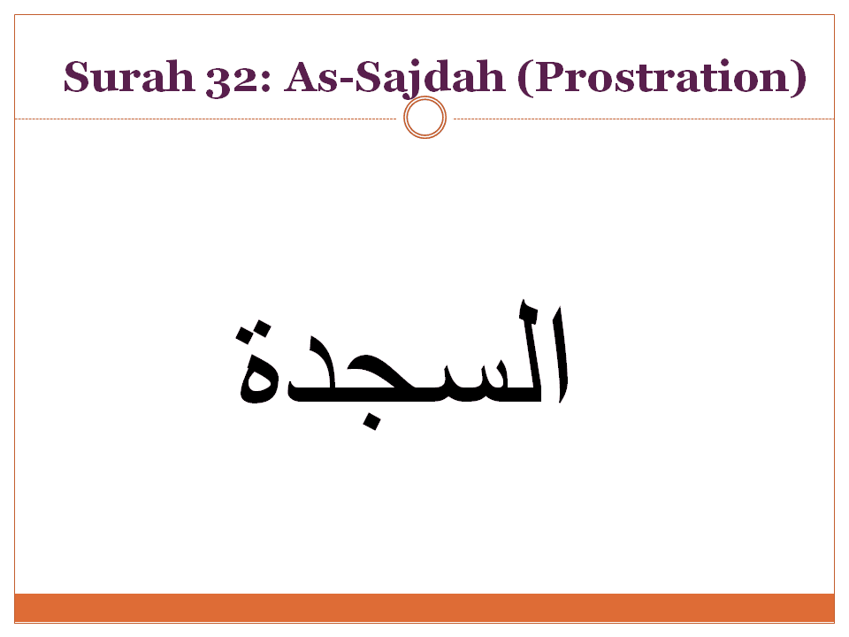 QURAN Surah As-Sajdah-32 (Prostration) - MID WORLD