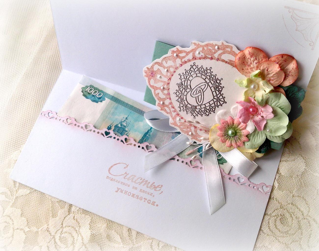 Новым, как подписать открытку с деньгами в день свадьбы