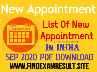 NEW APPOINTMENT IN INDIA SEP 2020 PDF