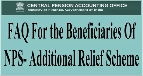 NPS-additional-relief-scheme-FAQ-for-beneficiaries