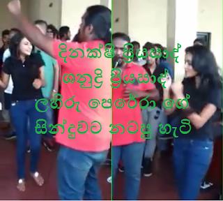 Shanudrie Priyasad Dinakshie Priyasad hot dance