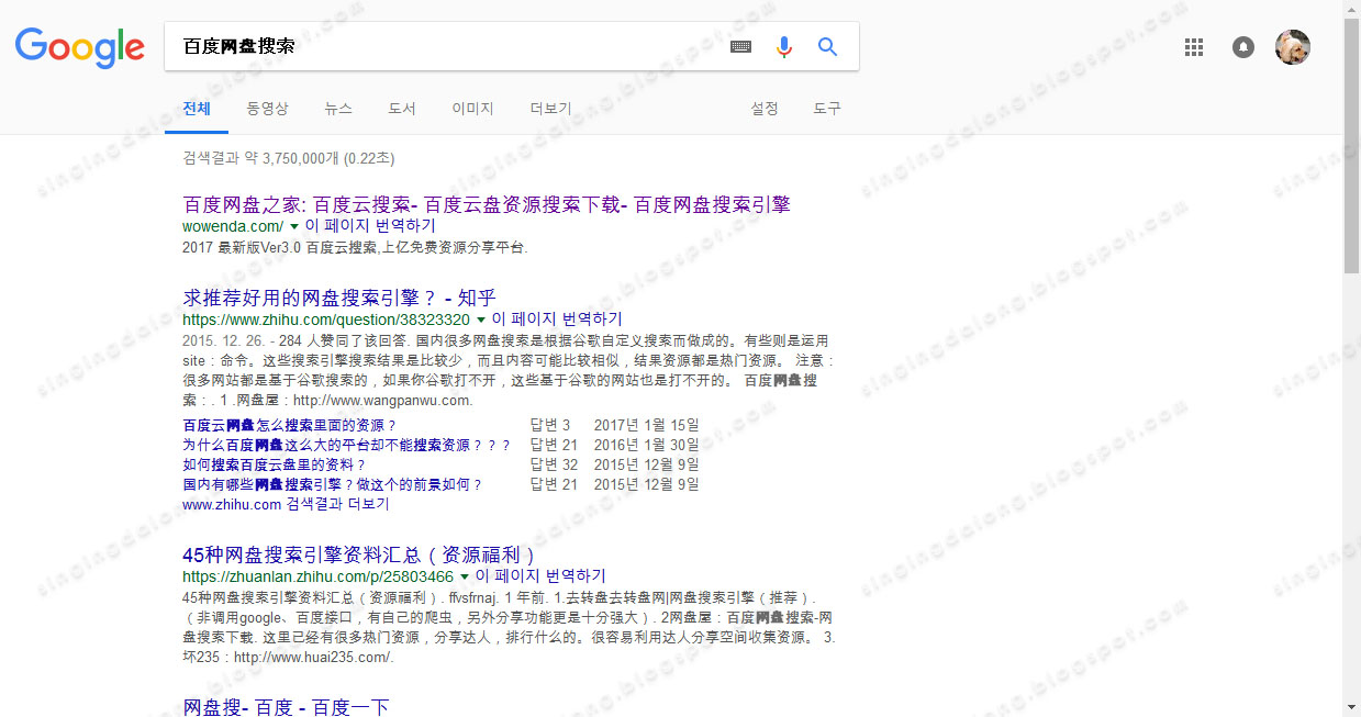 How to find Baidu Cloud Search site easily 01