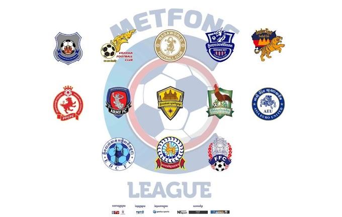 League ឆ្នាំក្រោយមាន ១៣ក្រុម ខណៈកំពង់ចាម ត្រូវកាត់ចេញ