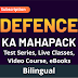 Crack All Defence Exams: Buy Defence ka MAHAPACK, Test Series, Live Classes and Video Lectures