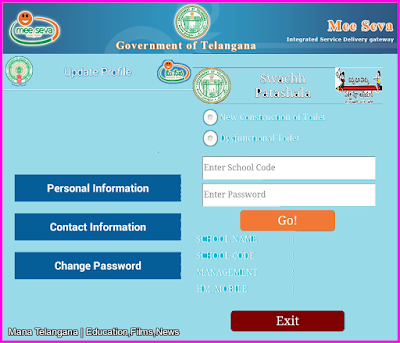 Telangana Online Services Now available on Mobile Apps : Mana Telangana e-governance