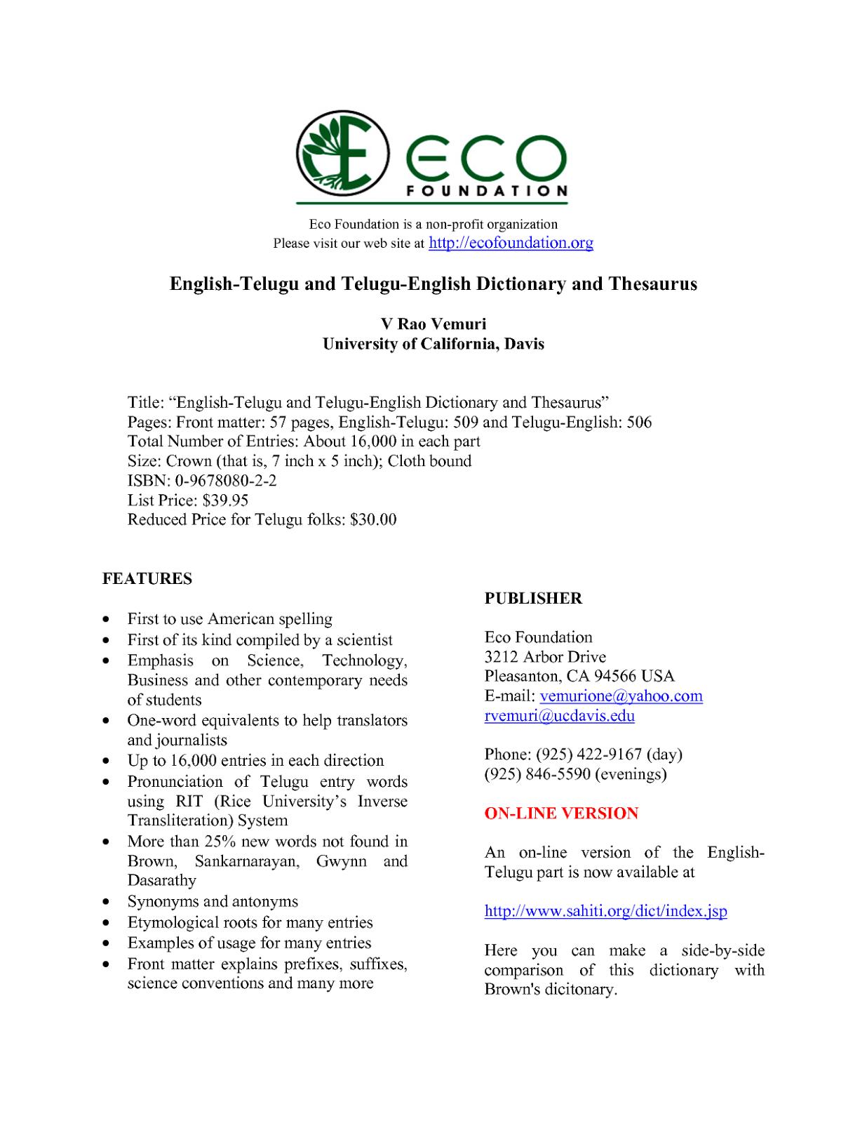 essay work life balance directive
