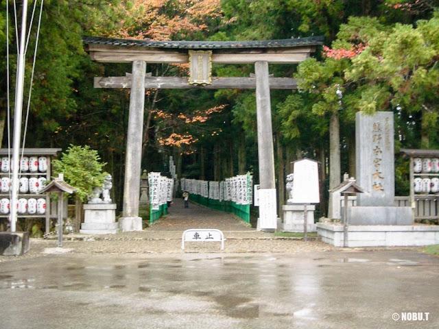 熊野本宮大社(和歌山)