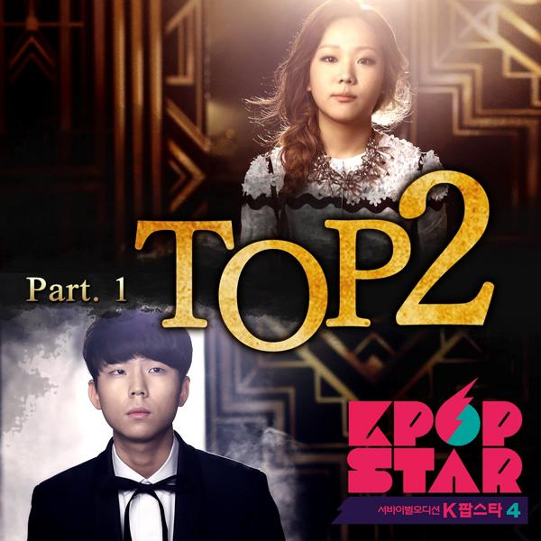 Various Artists – KPOP Star Season 4 TOP2 Part 1