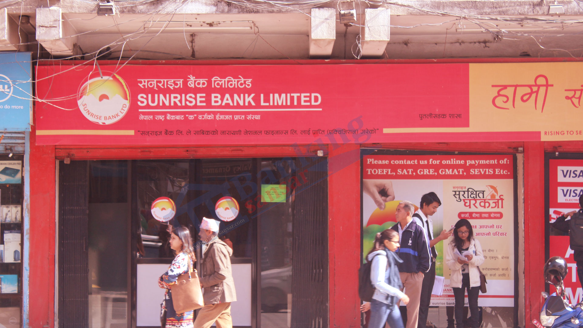 Sunrise Bank