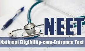 Medical Students Will Not Have To Appear NEET Exam