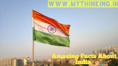 Amazing facts about india in hindi, interesting facts about india