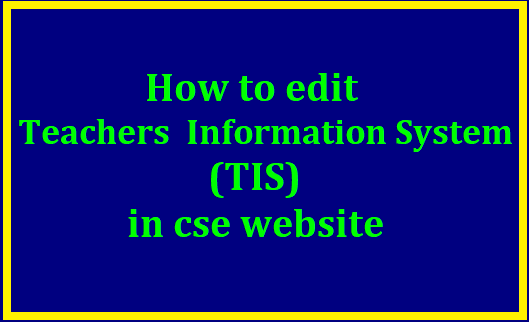 How to edit Teachers Information System (TIS) in cse website /2019/08/how-to-edit-teachers-information-system-update-at-schooledu.ap.gov.in.html
