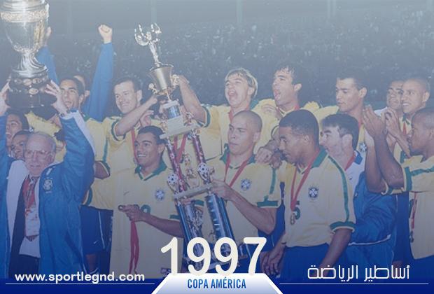 منتخب البرازيل بطل كوبا امريكا 1997
