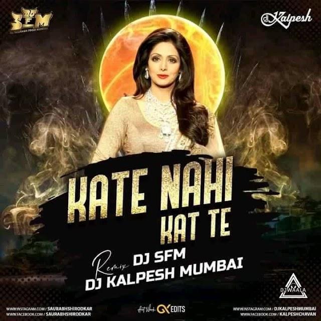 KATE NAHI KAT TE (REMIX) DJ SFM X DJ KALPESH MUMBAI
