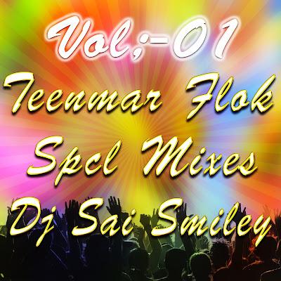 Dj Songs Download Telugu Remix 2020