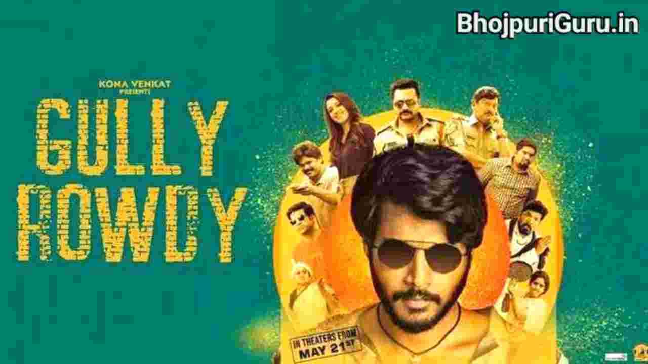 Gully Rowdy Full Movie Release Date, Cast & Crew, Review, Hindi Dubbed Updates - Bhojpuri Guru