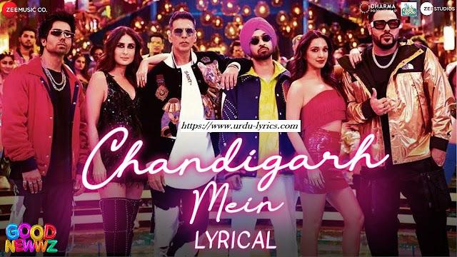 Chandigarh Mein Song Lyrics - Good Newwz Movie