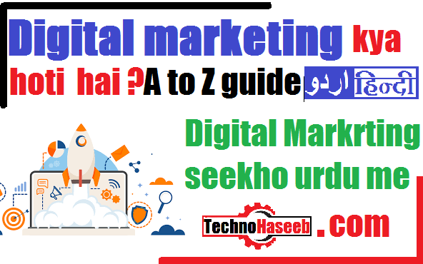 Digital Marketing kya hai? - Online marketing in urdu hindi