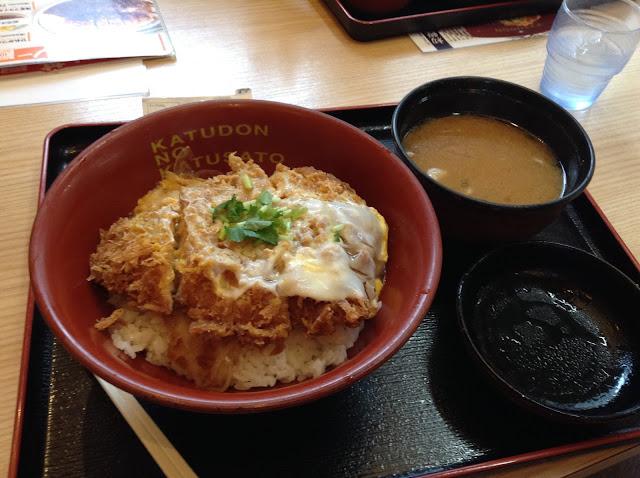 Set de Katsuya de Katsudon con sopa de miso