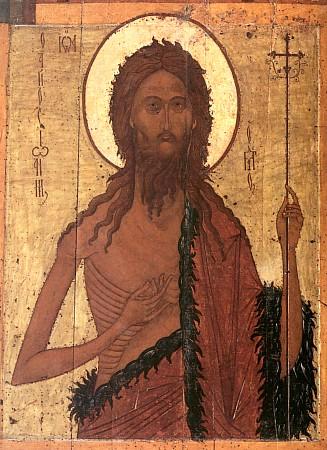 Antique Icon of John the Baptist