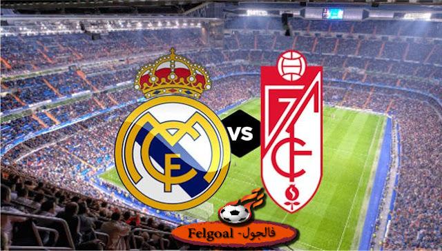مباراة  ريال مدريد وغرناطة بتاريخ 13-07-2020 الدوري الاسباني
