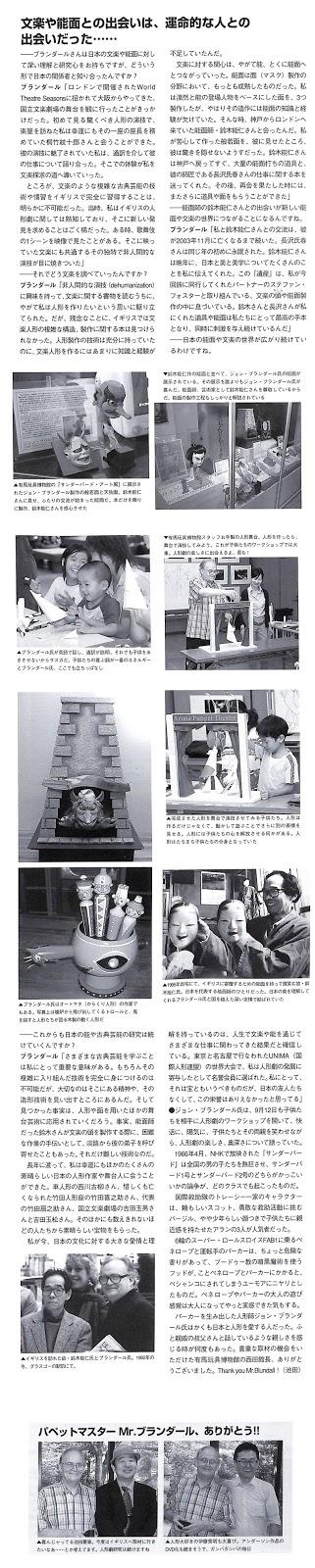 【超安い】!!シューズドレッサーパンプス(5cmヒール)(パンプス) UNTITLED(アンタイトル)のファッション新品入荷最安値!!