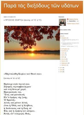 http://newanapalmoi.blogspot.com/2018/10/12-11.html