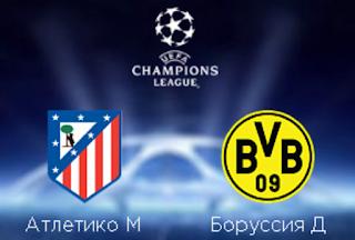 Атлетико М – Боруссия Д прямая трансляция онлайн 06/11 в 23:00 по МСК.