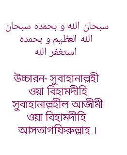 ইসলামে ধনী হওয়ার উপায়