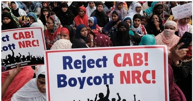 What Is CAB & NRC ? What is It's Effects on Indian Muslim | Differences Between CAB & NRC