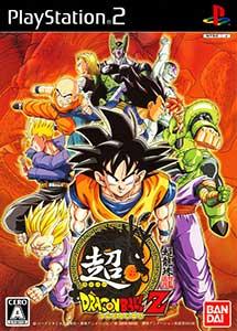 Chou Dragon Ball Z Ps2 ISO (NTSC-J) (MG-MF)
