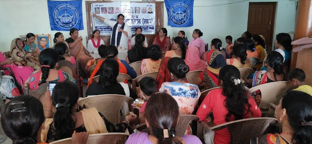 महिलाओं की सामाजिक सक्रियता ही समाज को नया मार्ग दिखा सकती है : लक्ष्य - newsonfloor.com