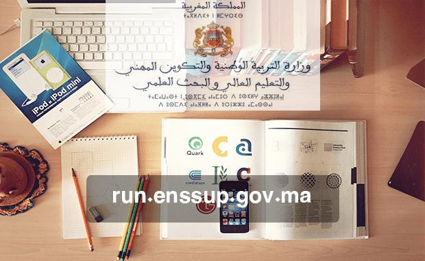 run.enssup.gov.ma الدروس الجامعية الرقمية بالمغرب