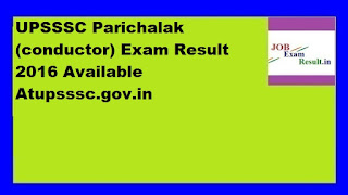 UPSSSC Parichalak (conductor) Exam Result 2016 Available Atupsssc.gov.in