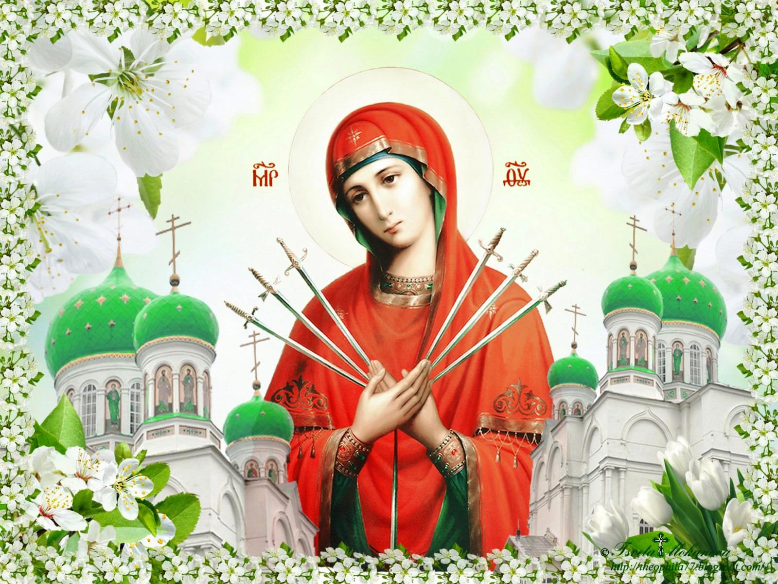 Открытка с днем иконы божией матери семистрельной, сделать своими