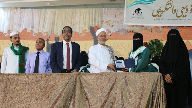 Mengenal lebih dekat Madrasah Sayyidah Aisyah RA di Negeri Yaman