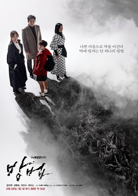 The Cursed (2020) Batch Subtitle Indonesia