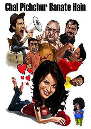 Chal Pichchur Banate Hain 2012 Full Hindi Movie Download HDRip 720p