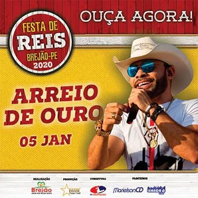 Arreio de Ouro - Festa de Reis - Brejão - PE - Janeiro - 2020