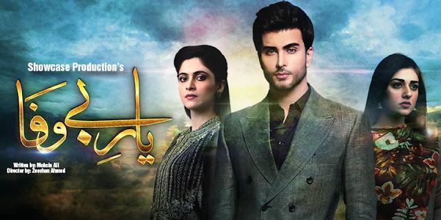 Yar-E-Bewafa OST Lyrics | Imaran Abbas | Har Pal Geo
