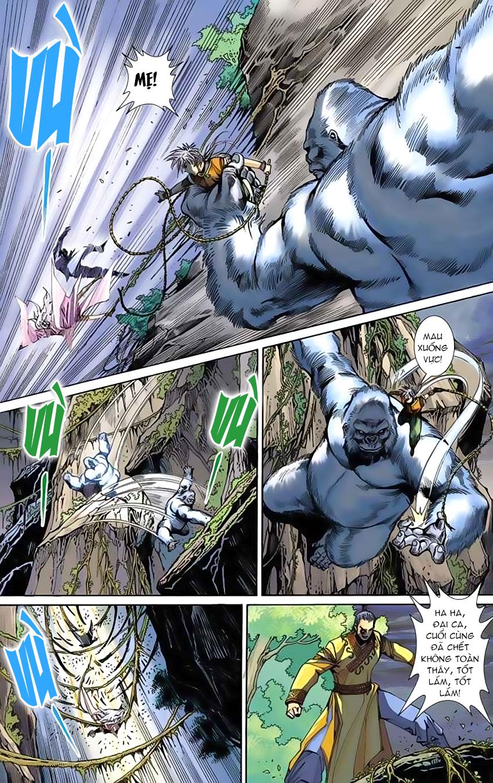 Bạch Phát Quỷ chap 6 - Trang 22