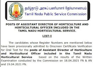 TNPSC Horticultural Officer Result 2021