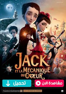 مشاهدة وتحميل فيلم جاك واسطورة الساعة المغردة Jack and the Cuckoo-Clock Heart 2013 مترجم عربي