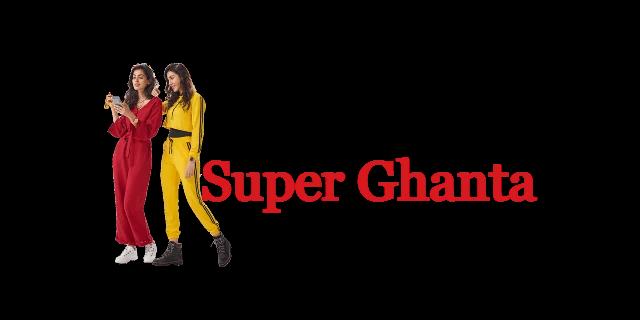 Super Ghanta Internet Price and Detail | Jazz 2021 |