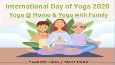 Ministry of Tourism organises week long celebrations for International Day of Yoga on the theme Yoga @ home & Yoga with family: Key Highlights